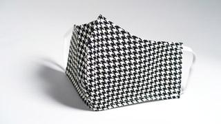 Alternative, comfort focussed mask design